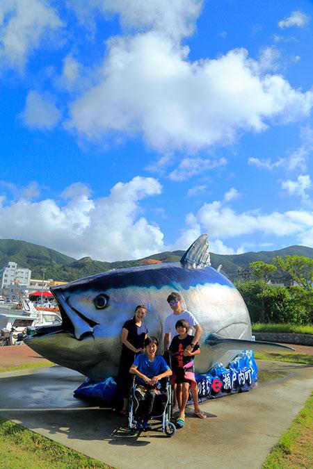 クロマグロ養殖日本一を誇る奄美大島南部!
