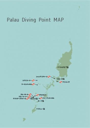 パラオマップ-2のコピー