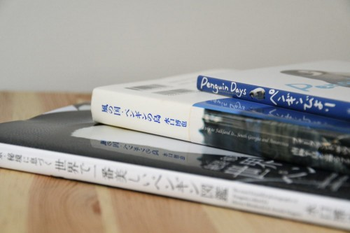 『世界で一番美しい ペンギン図鑑』水口博也さん