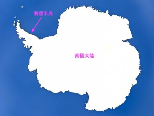 Antarctica on globe