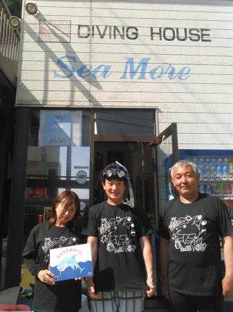 (写真協力)福井県 越前町  ダイビングハウス Sea More