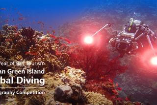 台湾・緑島で行われる国際ダイビング写真コンテスト