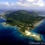 Chuuk Tourism.Nely
