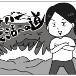 ブランクダイバー復活への道_タイトル