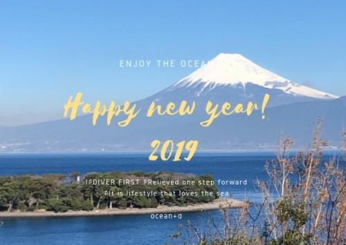 大瀬崎にくっきり浮かぶ富士山