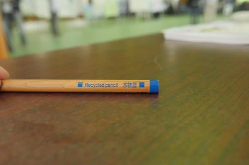 クイズで使用する鉛筆もちゃんとエコグッズ。