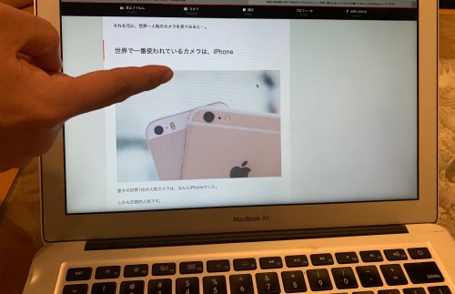 画面を見ると「世界で一番使われているカメラは、iPhone」と書いている。