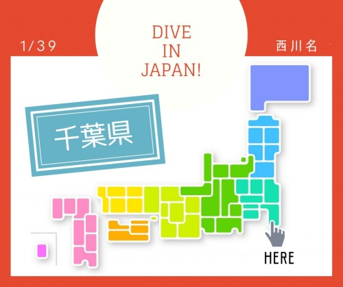 DiveinJapan! _01