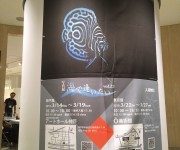 次の記事: 写真展「海で逢いたい」東京展vol.23、〜3月27日まで開