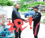 前の記事: GWはお祝い尽くしの田後へGO!5月1〜5日、むらいさちさん