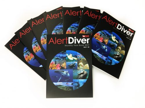 ダイビングの安全情報がまるっと一冊に!『Alert Diver Monthly Year Book 2017』が発売!