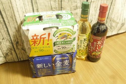 コストと糖を抑えるために金麦とグリーンラベルをチョイス。ワインは重量を減らすためにペットボトルのもの。