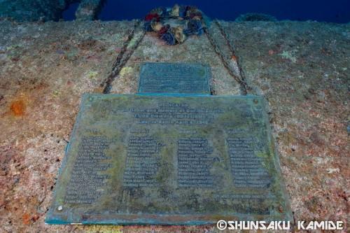 船体中央付近には、亡くなった乗組員の名を記したメモリアルプレートが設置されている