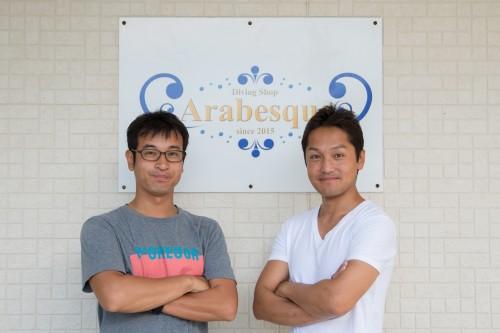 左:堀口さん、右:小金沢さん