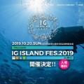 IGfes01