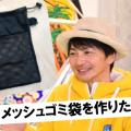 muraisachi_messyu01