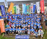 前の記事: ABECUP2019開催レポート!フォト派の闘志に火が付く、