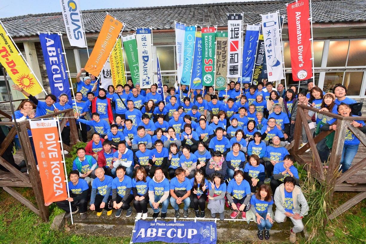 ABECUP2019開催レポート!フォト派の闘志に火が付く、ストイック過ぎる大会とは?
