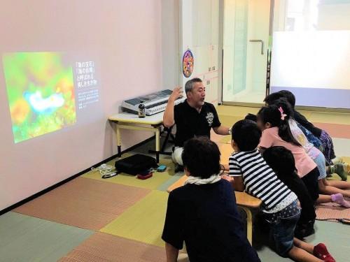 愛媛環境教育