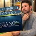 kirin_change01
