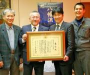 次の記事: 愛媛ダイビングセンターが環境省から「エコツーリズム大賞・パー