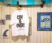 次の記事: 【限定デザイン】全国のダイビングショップで販売中のTシャツを