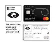 前の記事: 世界初のCO2制限付きクレジットカード!買い物でCO2排出量