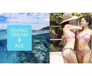 前の記事: 【第一弾】旭化成アドバンス ×「DIVING DREAM+A