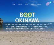 前の記事: 自宅で沖縄気分。「ぼーっと沖縄」の動画コンテンツをみて遠隔旅