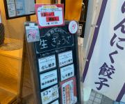 """前の記事: 海もご飯も楽しみたい♡海飯特集・テイクアウト""""鵠沼ぎょうざ"""""""