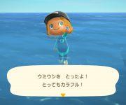次の記事: 【編集部あつもり日記】夏休みが終わってもまだまだ夏を!海を楽