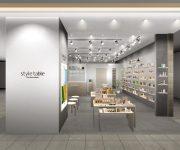 前の記事: 10月1日オープン「style table コレド日本橋店」