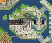 次の記事: あつもりユーザー集合!水上都市「トレジャーアイランド」で環境