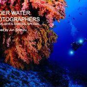 水中写真家・清水淳「水中写真教室写真展/UNDER WATER PHOTOGRAPHERS」開催