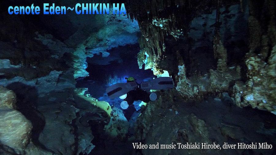 【動画】いつかは行きたいメキシコ・セノーテの水中を探検①