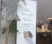 次の記事: 量り売り、カフェ、シャワーも併設。Biople by Cos