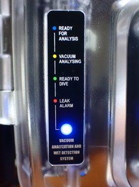 青色点灯:真空分析準備完了