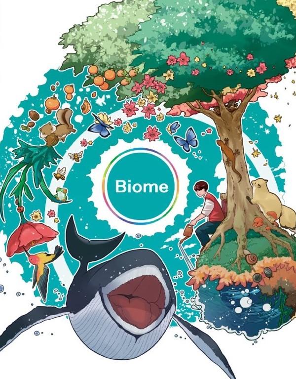 5月22日は国際生物多様性の日!「Biome」で楽しい気づきを
