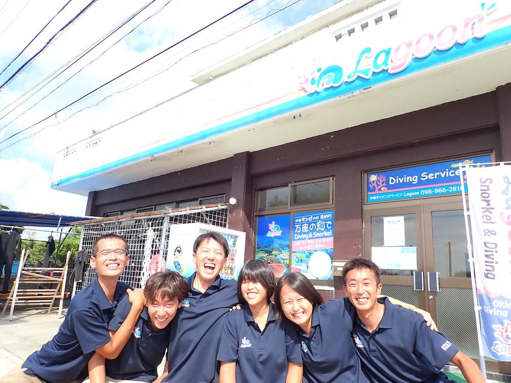 沖縄ダイビングサービスLagoon
