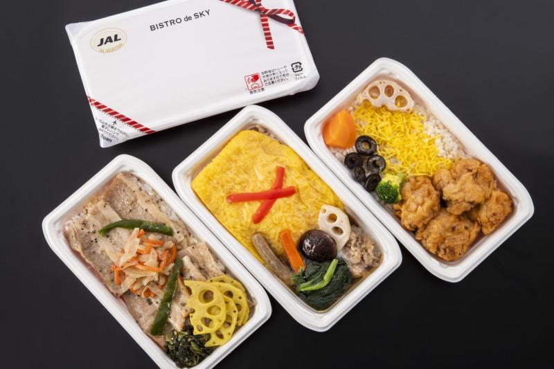 9月26日は家族でパラオ気分!【JAL国際線機内食3食付き】オンラインツアー