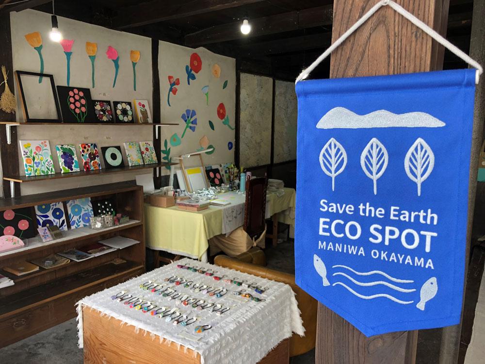 海のないまち岡山県真庭市が取り組む「海ごみを減らす」エコなテイクアウト